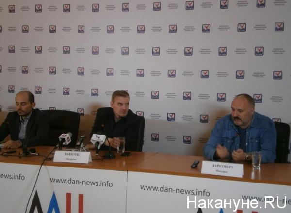 Андреас Зафирис, Миодраг Заркович|Фото: Накануне.RU