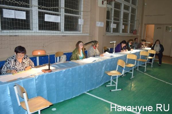 Курган, выборы, подсчет голосов|Фото:Накануне.RU