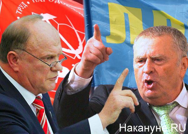 коллаж, Зюганов, Жириновский, КПРФ, ЛДПР, выборы|Фото: Накануне.RU