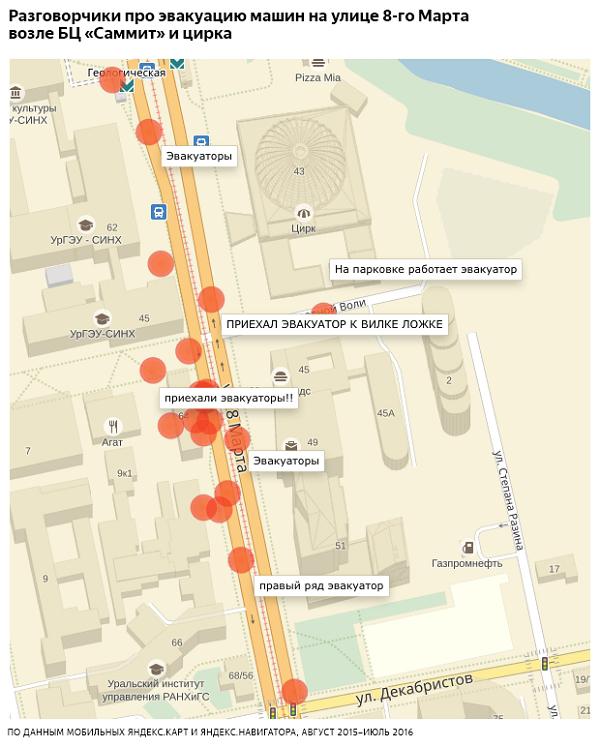 яндекс, карта, эвакуация|Фото: yandex.ru