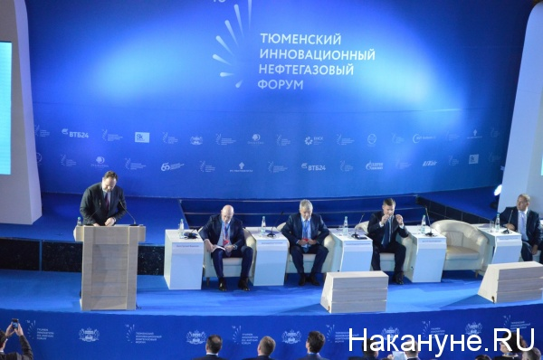 Тюменский инновационный нефтегазовый форум, Сергей Донской|Фото: Накануне.RU