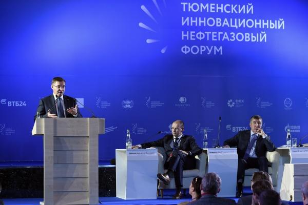 VII инновационный нефтегазовый форум|Фото: admtyumen.ru
