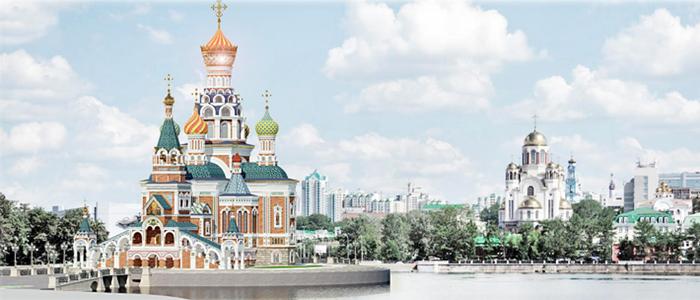 храм Святой Екатерины, храм на воде|Фото: свердловский минстрой