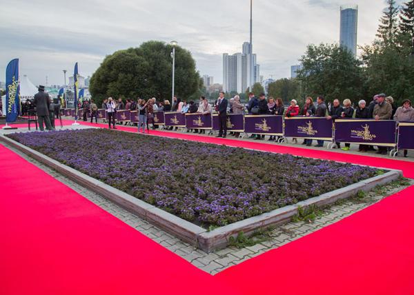Уральский открытый фестиваль российского кино|Фото: мэрия Екатеринбурга