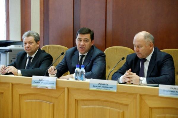 Евгений Куйвашев Валерий Чайников|Фото: ДИП губернатора Свердловской области