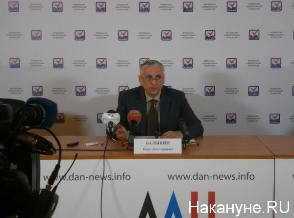 Олег Балыкин|Фото: Накануне.RU