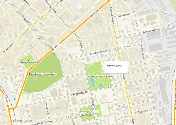 ул. Комсомольская, Екатеринбург, ремонт дорог|Фото: google.ru/maps