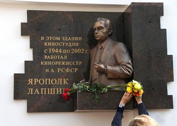 Екатеринбург, горельеф кинорежиссеру Ярополку Лапшину|Фото: Правительство Свердловской области
