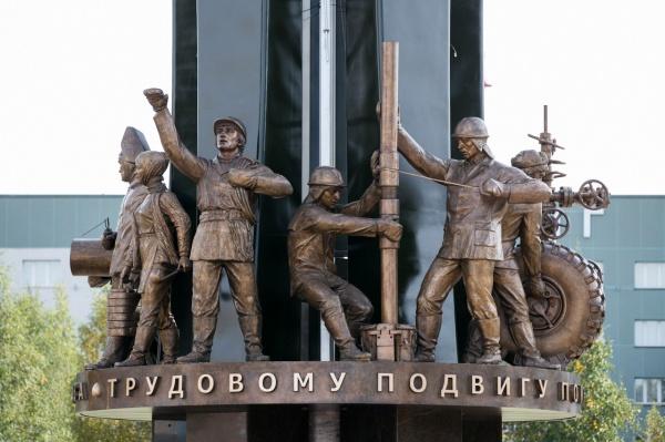 Вадим Шувалов, Артемий Лебедев, приглашение в Сургут|Фото: vk.com