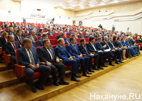 вручение удостоверений об избрании в Заксобрание Свердловской области|Фото: Накануне.RU