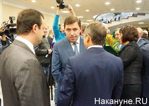 вручение удостоверений об избрании в Заксобрание Свердловской области, Куйвашев|Фото: Накануне.RU