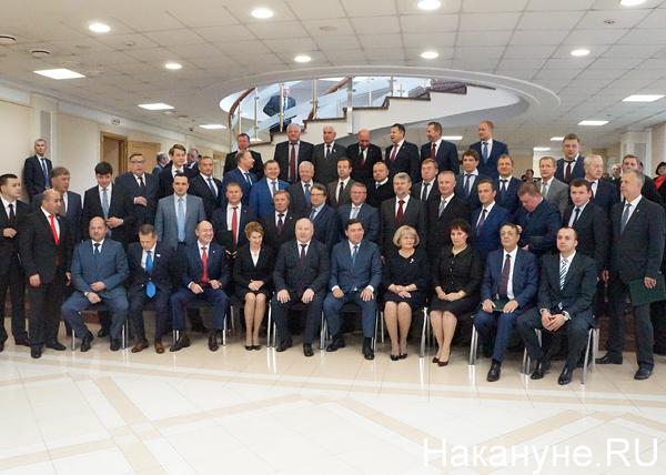 вручение удостоверений об избрании в Заксобрание Свердловской области, полный состав ЗакСО|Фото: Накануне.RU