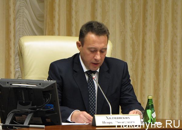 Заседание Коллеги по безопасности, Игорь Холманских Фото: Накануне.RU