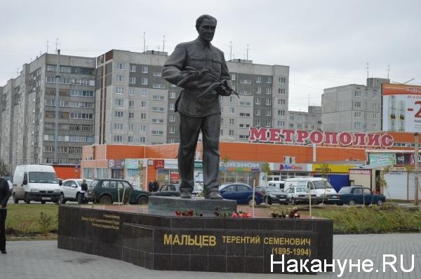 памятник, Терентий Мальцев, Курган|Фото:Накануне.RU