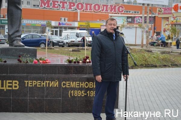 Сергей Пугин|Фото:Накануне.RU