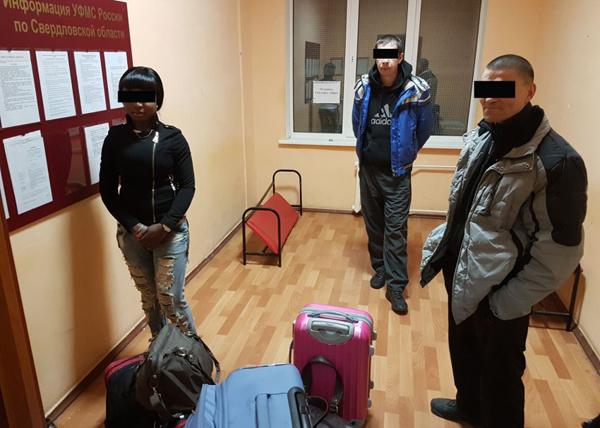нелегалы, Екатеринбург|Фото: УФССП Свердловской области