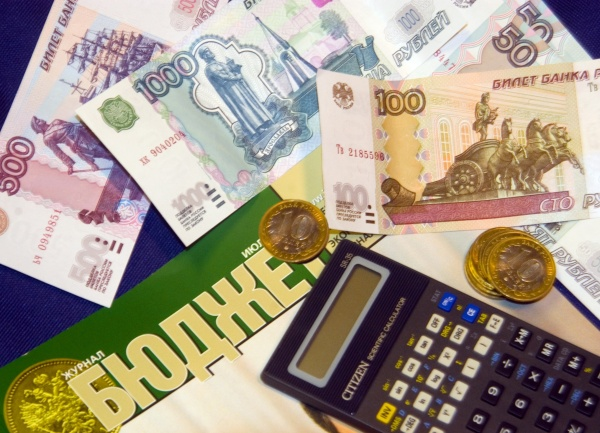 Бюджет, деньги|Фото:kolpinec.ru