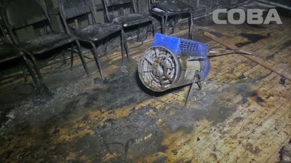 ДК Лаврова пожар Екатеринбург|Фото: служба спасения СОВА