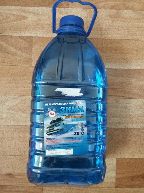 Верхняя Пышма, Роспотребнадзор, стеклоомывающая жидкость|Фото: Роспотребнадзор Свердловской области