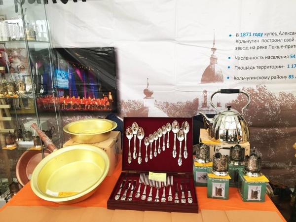 УГМК, Кольчугцветмет, выставка|Фото: УГМК