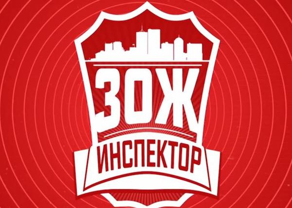 Инспектор ЗОЖ, Матч ТВ Фото: matchtv.ru