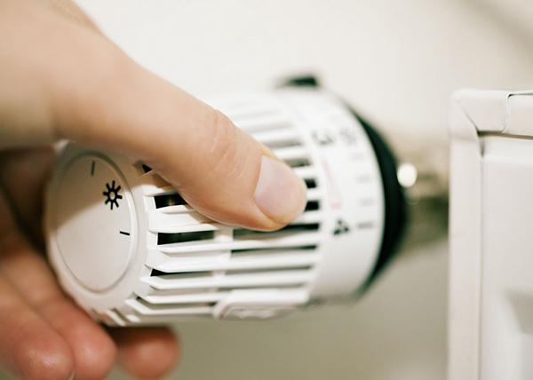тепло, батарея, подключение|Фото: мэрия Екатеринбурга