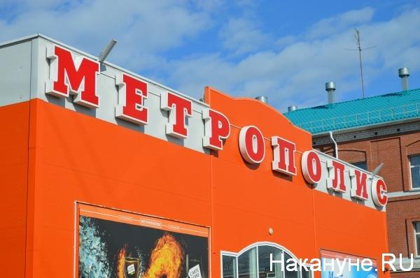 """компания """"Метрополис"""" Фото:Накануне.RU"""