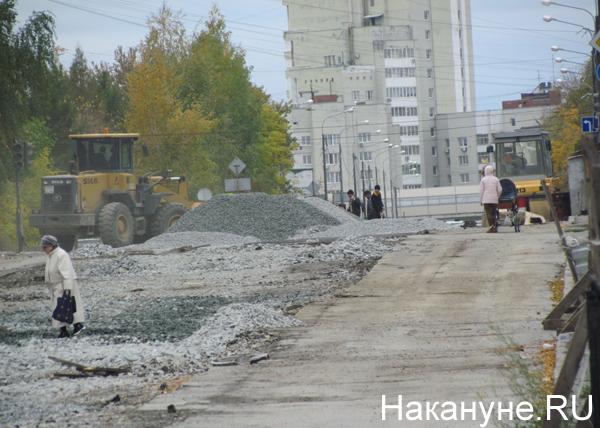 ул. Фурманова, Екатеринбург, ремонтные работы Фото: Накануне.RU