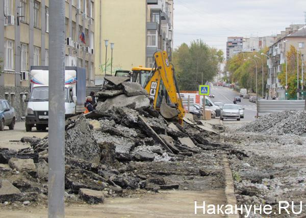 ул. Степана Разина, Екатеринбург, ремонтные работы Фото: Накануне.RU