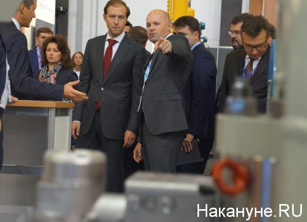 Денис Мантуров, Петербургский международный газовый форум|Фото: