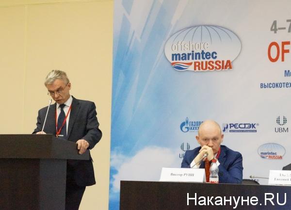 Offshore Marintec Russia|Фото: