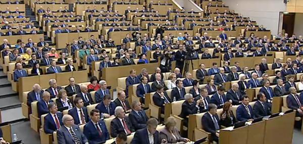 Первое заседание седьмой Госдумы России|Фото: vesti.ru