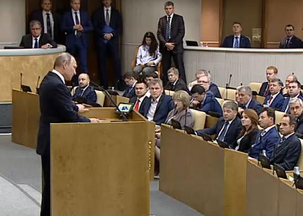 Первое заседание седьмой Госдумы России, Путин|Фото: vesti.ru