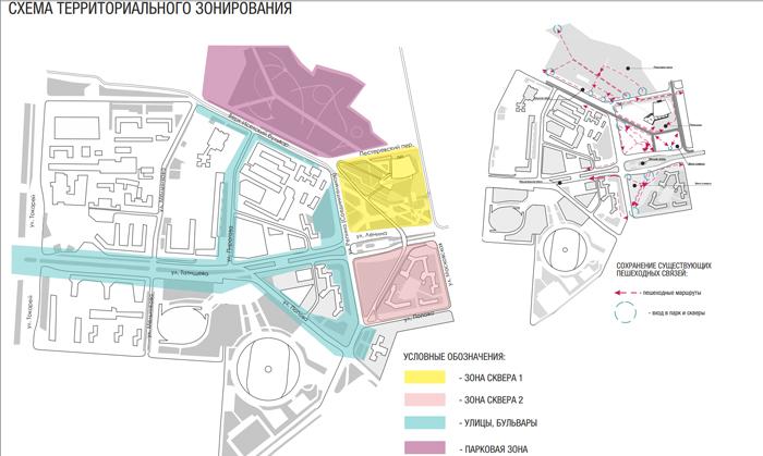 план реконструкции территории вокруг Вечного огня, Екатерининский парк, Екатеринбург|Фото: официальная документация проекта