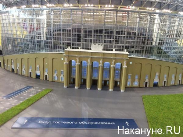 Центральный стадион Екатеринбург Арена макет|Фото: Накануне.RU