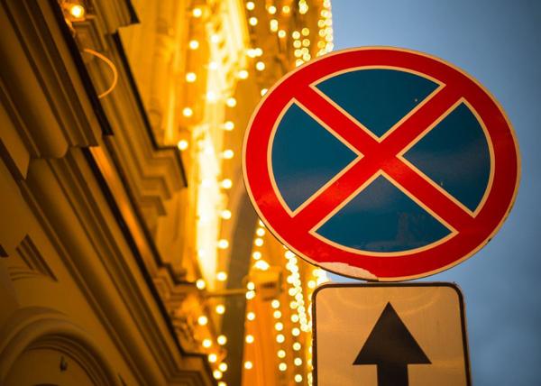 остановка запрещена, знак|Фото: мэрия Екатеринбурга