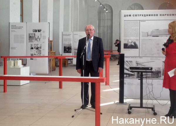 Дни конструктивизма на Урале|Фото: Накануне.RU