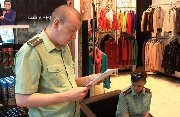 меховой магазин судебные приставы|Фото: УФССП по Свердловской области
