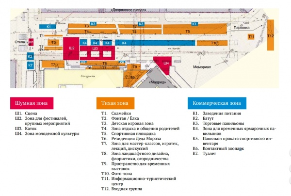 концепция развития бульвара Культуры, Уралмаш|Фото: Накануне.RU