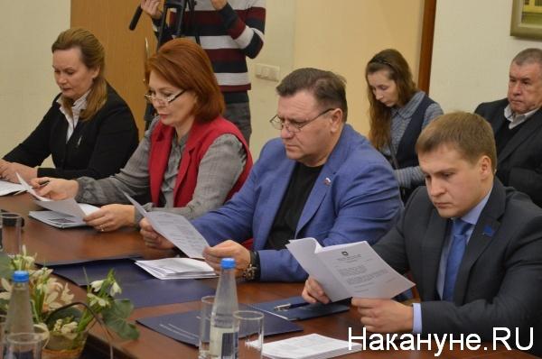 комитет, областная дума, депутаты|Фото:Накануне.RU