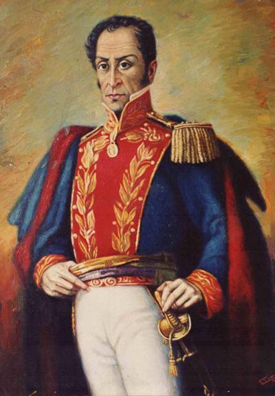Симон Боливар Фото: