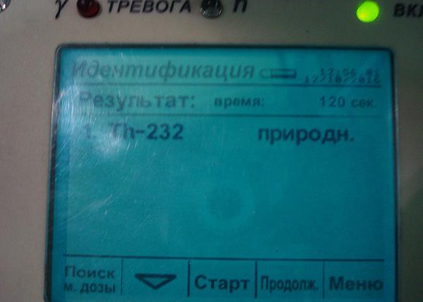 Екатеринбург, таможня, массажные палочки, радиация, Китай Фото: пресс-служба Уральской таможни