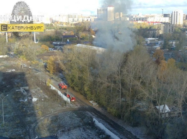 пожар у Исети Екатеринбург|Фото: vk.com/incekb