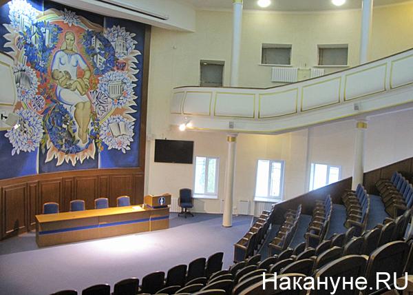 НИИ ОММ, лекционный зал|Фото: Накануне.RU