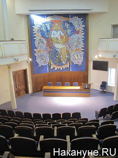 НИИ ОММ, лекционный зал Фото: Накануне.RU