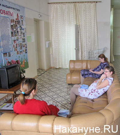 НИИ ОММ, беременные женщины Фото: Накануне.RU