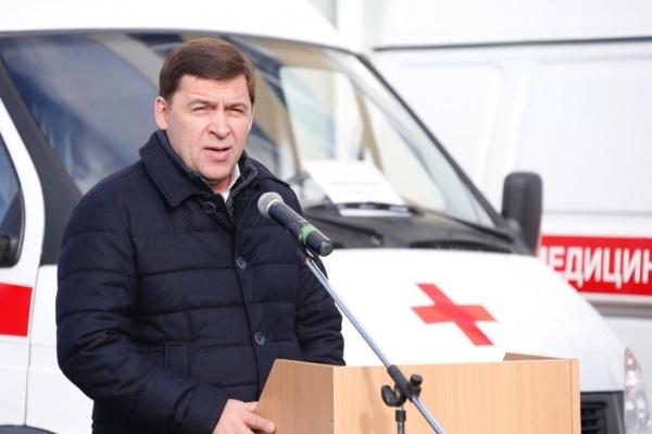Евгений Куйвашев, скорая помощь|Фото: Департамент информационной политики губернатора СО
