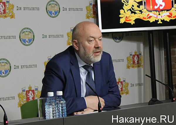 Павел Крашенинников|Фото: Накануне.RU