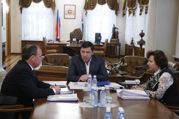 Евгений Куйвашев рабочее совещание по бюджету|Фото: ДИП губернатора Свердловской области