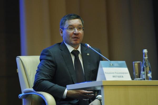 Судьи в Тюмени, конференция|Фото: admtyumen.ru